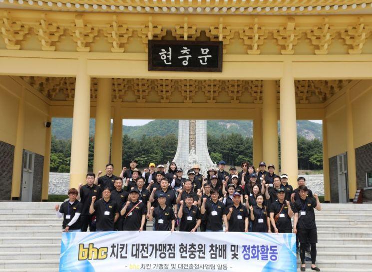 bhc치킨 대전지역 가맹점주, 호국보훈의 달 기념 국립대전현충원 봉사활동