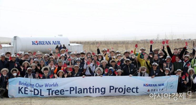[포토] 대한항공-델타항공, '글로벌 플랜팅 프로젝트'