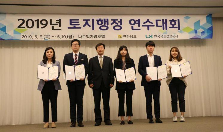 무안군, 토지행정 연수대회 6년 연속 수상