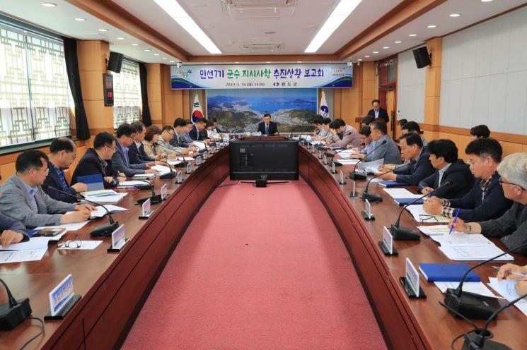 완도군, 민선 7기 군수 지시사항 추진상황 점검