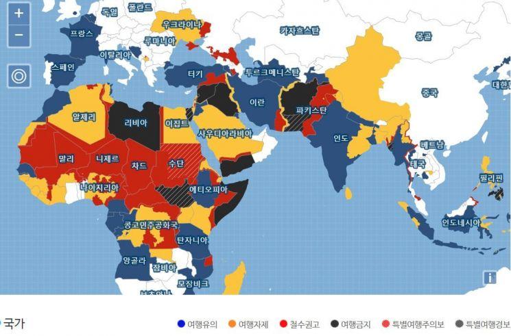 외교부의 여행경보 안내 지도. (사진=외교부 홈페이지)