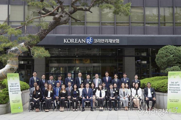 코리안리재보험은 13일부터 17일까지 서울 종로구 본사에서 제38차 코리안리 세미나를 개최한다고 밝혔다.