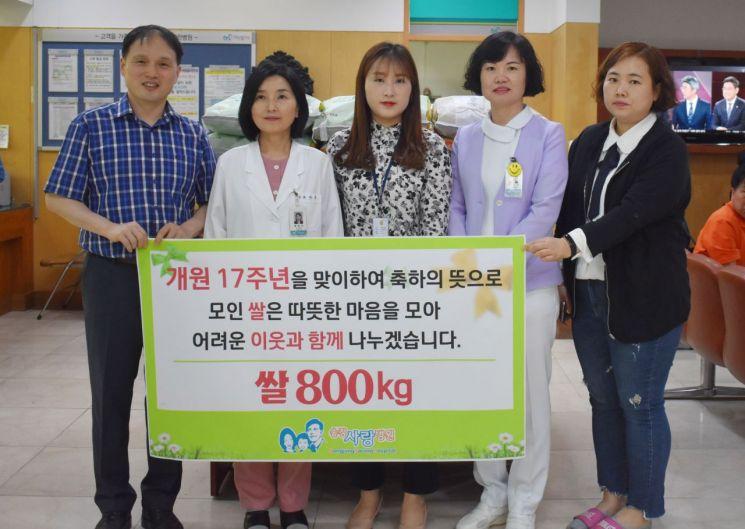 광주 송정사랑병원, 개원 17주년 기념 쌀 나눔