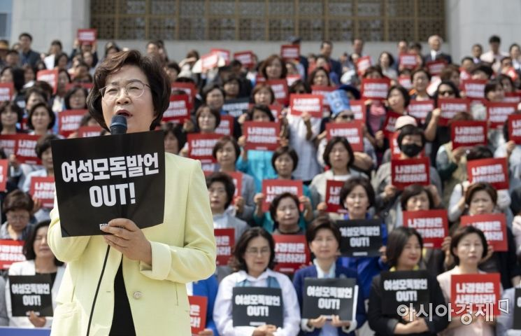 [포토] 나경원 원내대표 사퇴 촉구 집회
