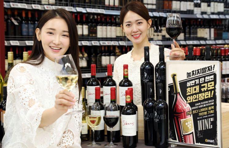 """[포토]""""트리오 까버네쇼비뇽이 9900원…이마트 '반값 와인' 드셔보세요"""""""
