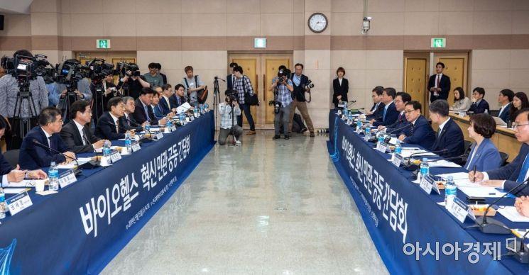 [포토]'바이오 헬스 혁신 민관 공동 간담회 개최'