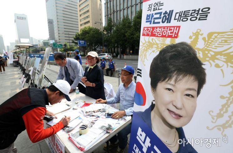 [포토]대한애국당 천막, 박근혜 석방 요구