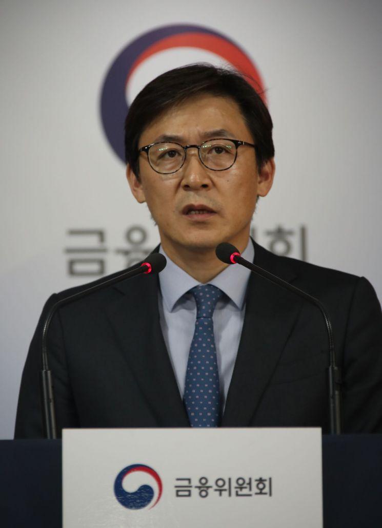권대영 금융위원회 금융산업국장(사진제공=연합뉴스)