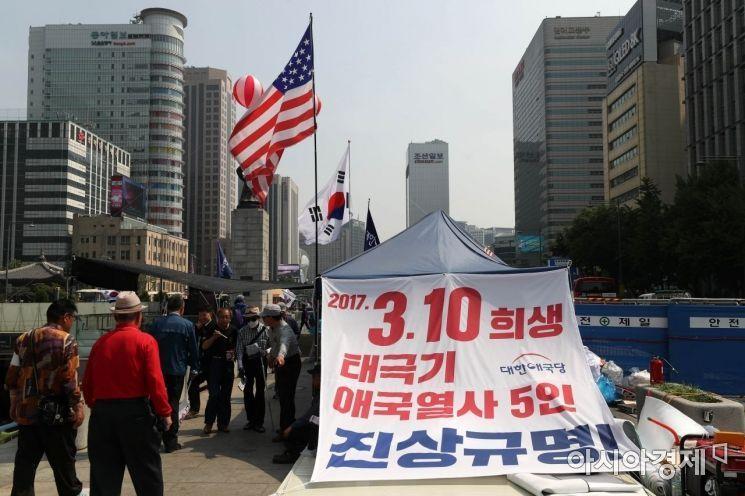 15일 서울 광화문광장에서 대한애국당 관계자들이 천막 농성을 이어가고 있다. /문호남 기자 munonam@