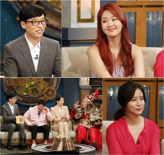 사진=KBS2 '해피투게더4' 화면 캡처