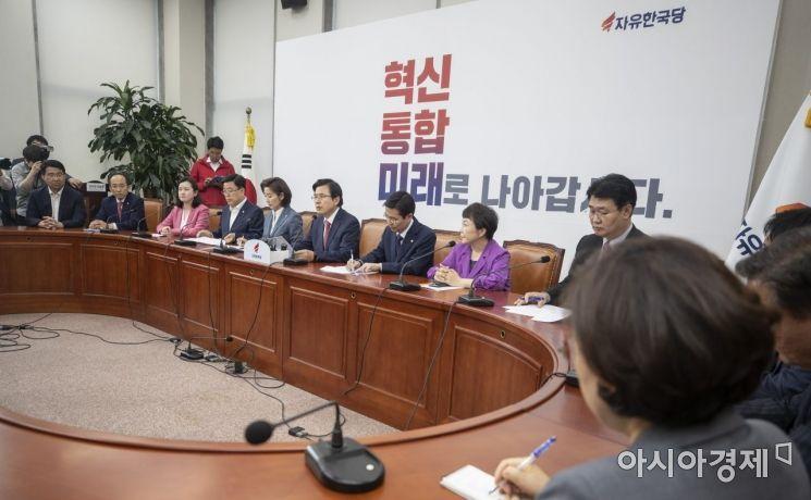 [포토] 자유한국당, 국회에서 최고위