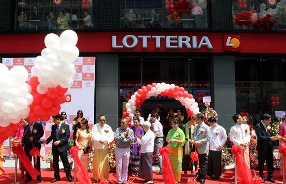 롯데리아는 2013년 미얀마 양곤에 롯데리아 1호점을 오픈했다.