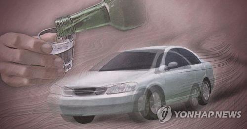 음주운전 차량 / 사진=연합뉴스