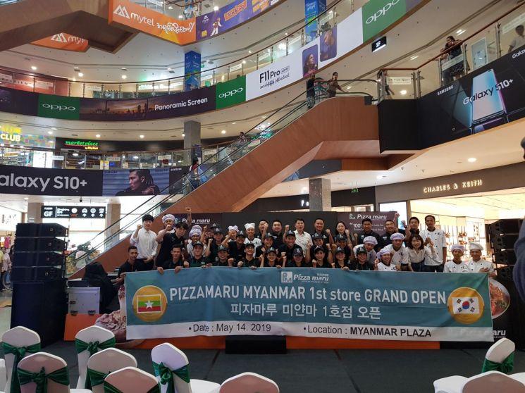지난 14일 열린 피자마루 미얀마 1호점 오픈 기념식에서 피자마루 본사 직원들과 마스터 프랜차이즈 파트너 기업 관계자들이 기념 촬영을 하고 있다.