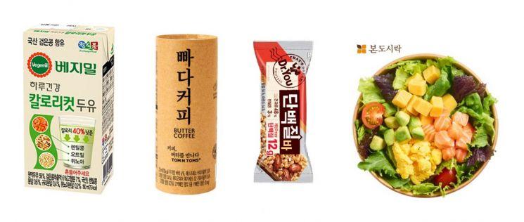 다가오는 여름, 유형별 다이어트 돕는 맞춤형 제품 '인기'