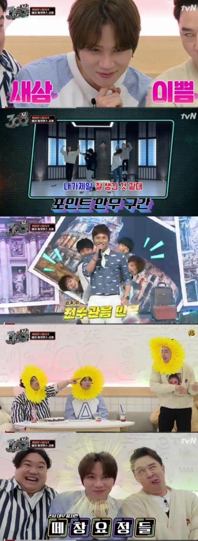 가수 케이윌 / 사진=tvN 방송 캡처