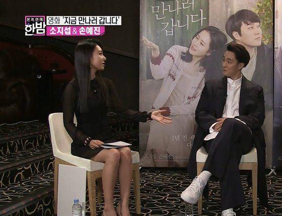'본격연예 한밤'을 통해 첫 만남을 가진 두 사람 / 사진 = SBS 캡처