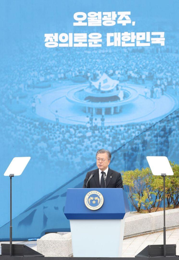 문재인 대통령이 18일 오전 광주 국립5·18민주묘지에서 열린 제39주년 5·18 민주화운동 기념식에서 기념사를 하고 있다. [이미지출처=연합뉴스]