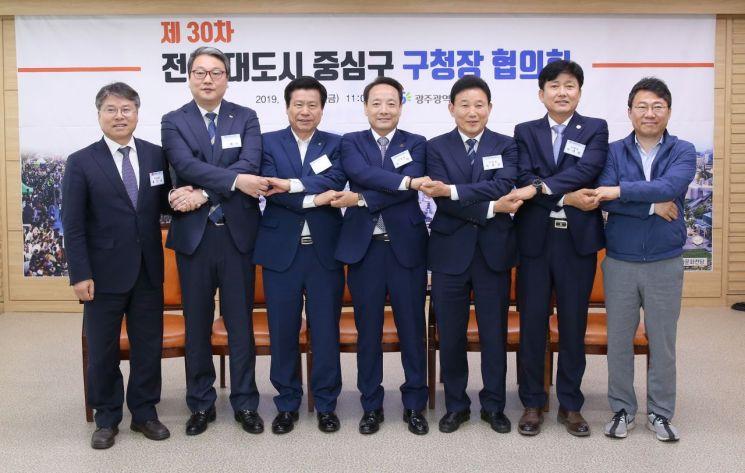 광주 동구 '전국대도시중심구 구청장협의회' 개최
