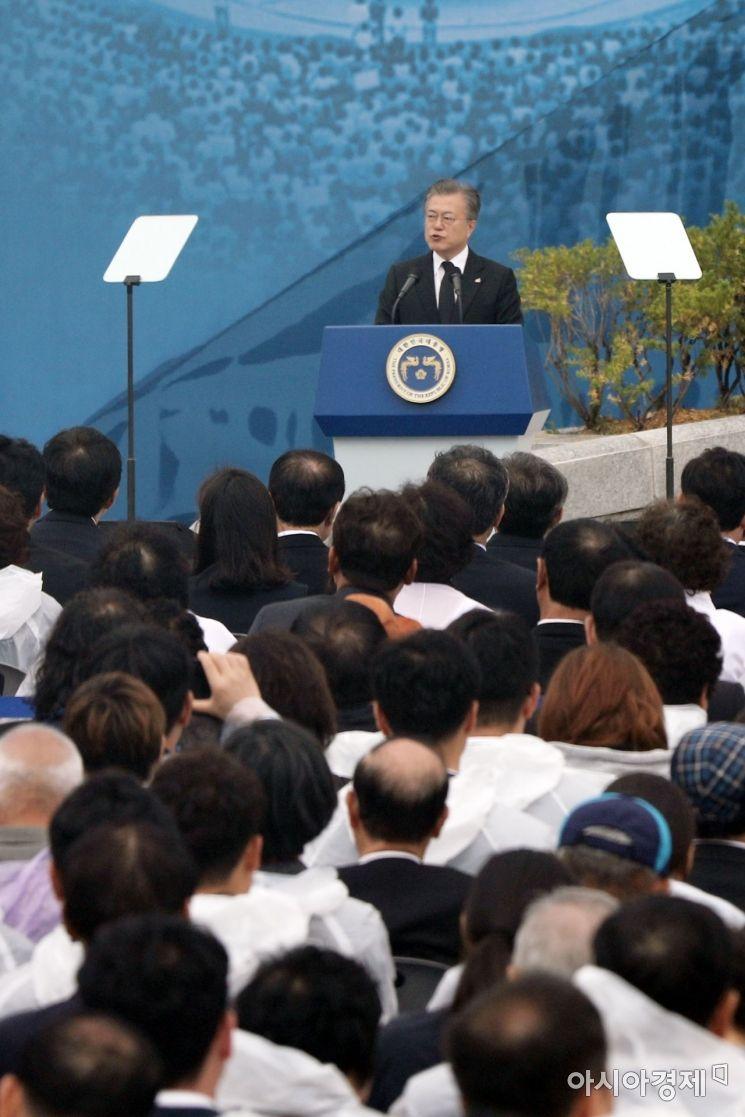 '오월 광주, 정의로운 대한민국' 39주년 5·18 기념식 거행
