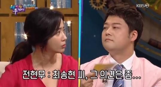 전현무와의 일화를 소개하는 최송현 / 사진 = kbs 캡처