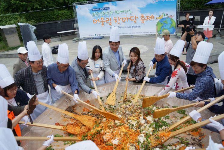[포토]오승록 노원구청장, 제12회 노원구 세계인의 날 기념행사 참석