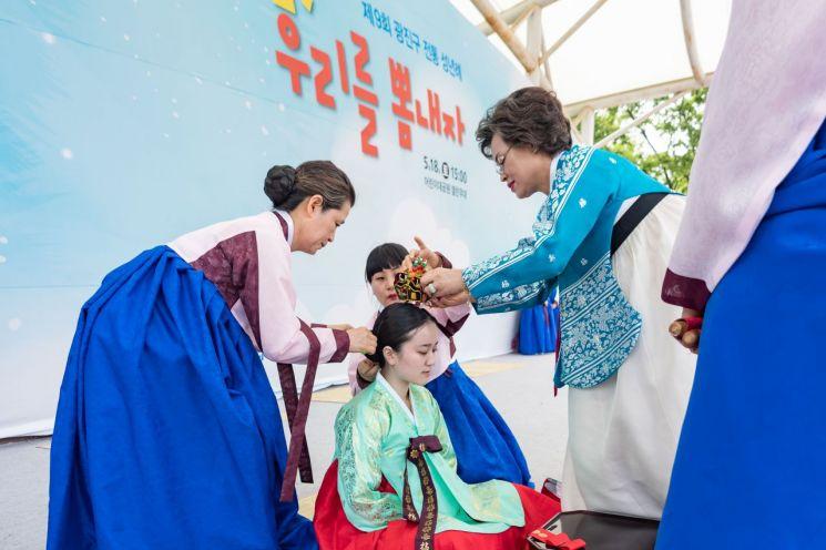 [포토]'성년 되는 날'…열아홉, 우리를 뽐내자!