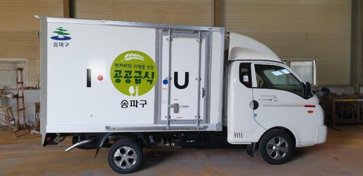 송파구, 친환경 도·농상생공공급식센터 개소