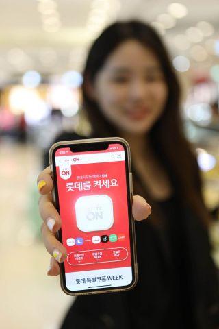 """""""매일 오전 11시, 오후 4시 '광 클릭' 준비"""" 롯데쇼핑, '롯데온 하프타임' 개최"""