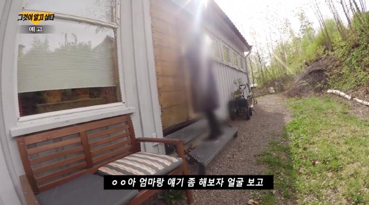 장씨의 집을 찾은 전씨의 어머니와 '그것이 알고 싶다' 제작진 / 사진 = SBS 캡처