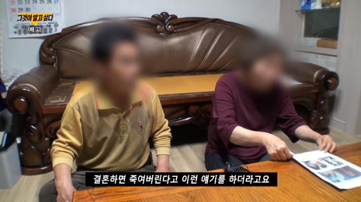 전씨의 부모님에 따르면 전씨는 장씨로부터 협박을 들었다. / 사진 = SBS 캡처