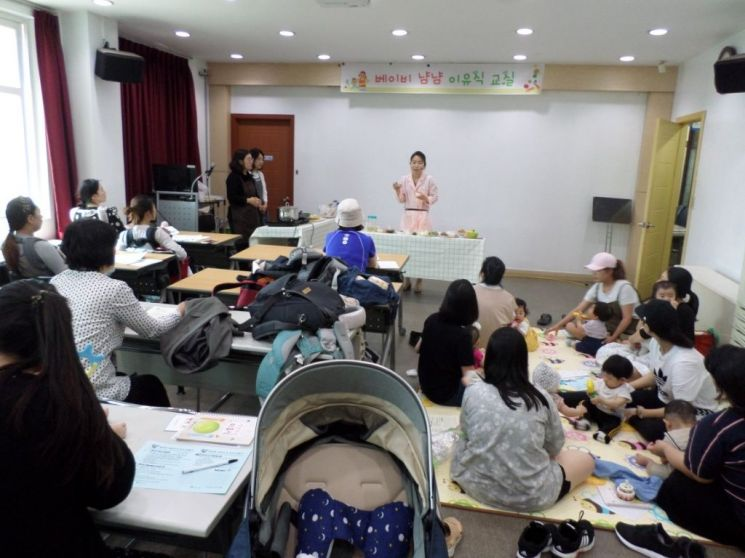 성동구, 영양만점 이유식· 유아식교실 운영