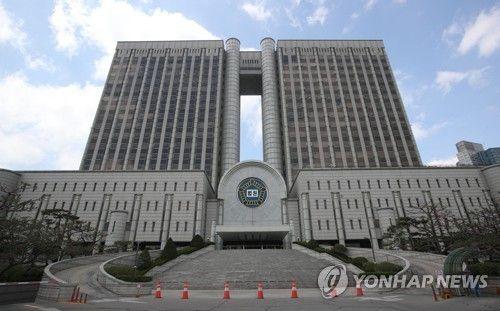 '옥시 가습기 살균제 원료물질 제조 책임' SK케미칼 前직원 영장심사