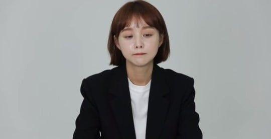 쇼핑몰 임블리(IMVELY)의 모기업 부건에프앤씨가 공식 기자회견을 열고 '곰팡이 호박즙' 논란 등에 대해 사과했다/사진=임블리 유튜브 채널 'IMVELY 블리랜드' 캡처