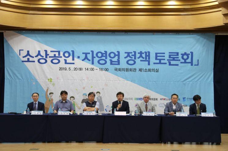 20일 국회 의원회관에서 열린 소상공인·자영업 정책토론회에서 패널들이 발언하고 있다.