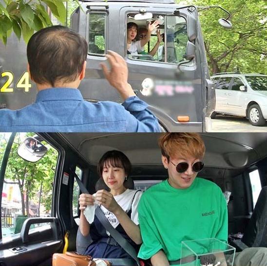 [출처= SBS 동상이몽2 너는 내 운명 방송화면 캡처]