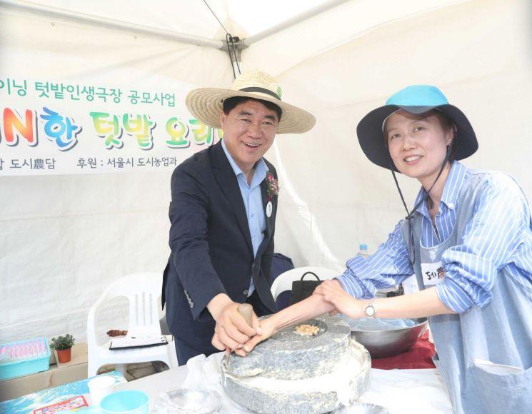 '제8회 서울 도시농업박람회' 성황리 마쳐