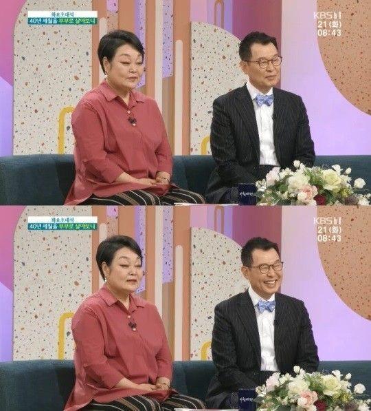 사진=KBS1 '아침마당' 화면 캡처