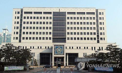 대전지방법원.사진=연합뉴스