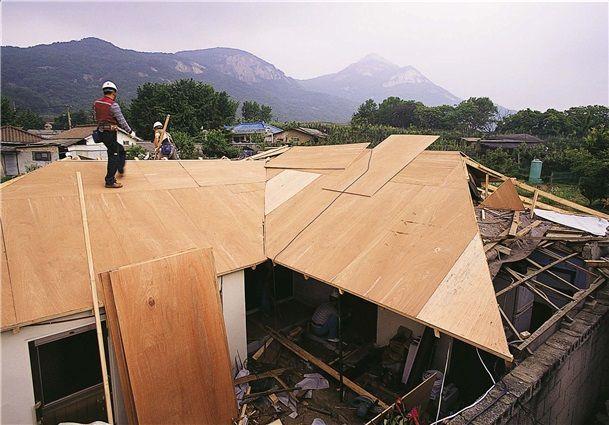 국가유공자 노후주택 무료보수공사현장