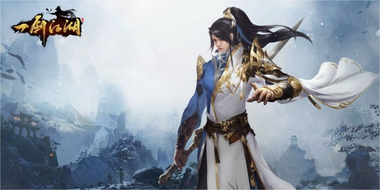 엠게임, 모바일 MMORPG '일검강호' 퍼블리싱 계약 체결