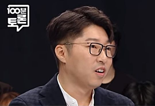 대도서관 /사진=MBC 100분 토론 화면 캡처