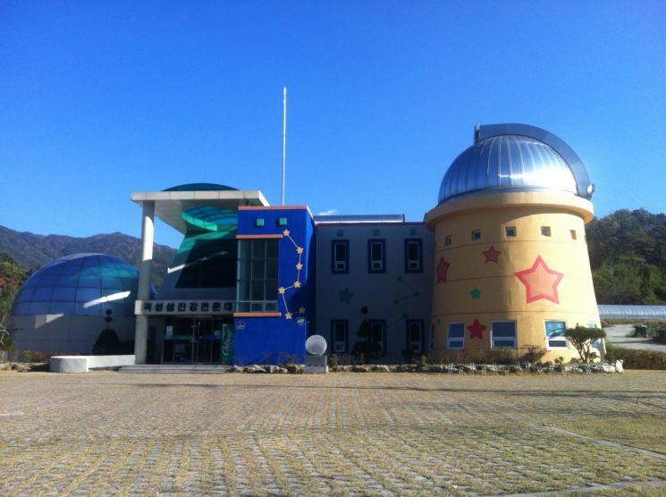 곡성섬진강천문대, 25일 '펀펀 사이언스' 체험행사 개최