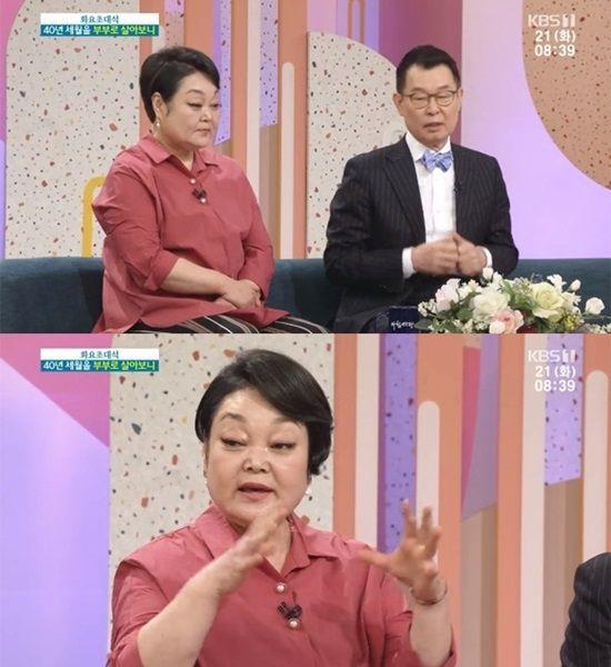 요리연구가 이혜정 / 사진=KBS 방송 캡처