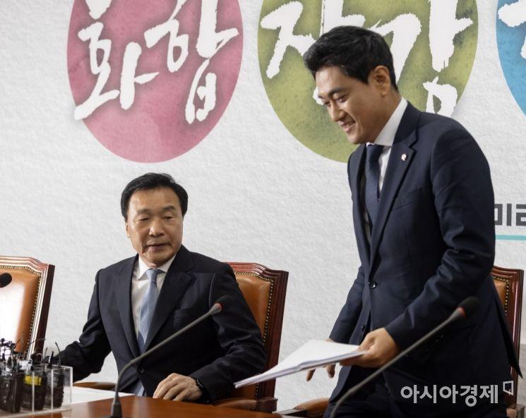 [포토] 최고위 참석하는 손학규 대표