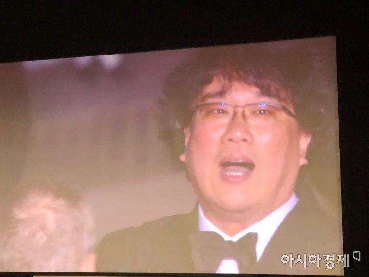 """[칸영화제]""""웰컴 투 봉준호 월드"""" '기생충' 가장 봉준호스러운 걸작 탄생"""