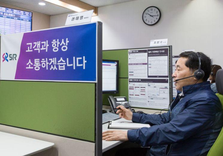 권태명 SR 대표이사(사진)는 22일 서울 강남구 SR고객센터에서 SRT 이용에 불편을 겪은 고객과 직접 전화 상담을 하며 현장의 목소리를 들었다.