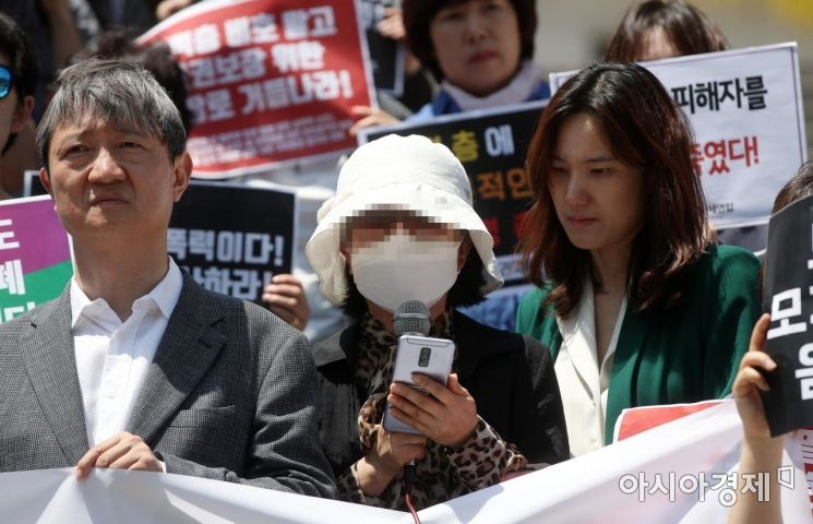 [포토] '김학의 사건' 피해자 증언