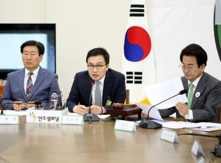 사진 출처=민주평화당