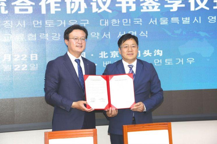 [포토]채현일 영등포구청장, 중국 먼터우거우구와 교류 협력 강화